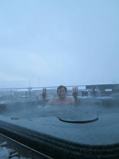 japan hot tub